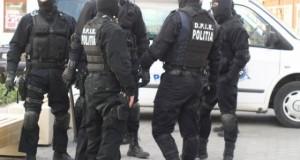 Reglementări privind evaluarea activității și a conduitei polițistului