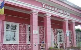 """Clădirea Teatrului """"Vasilache""""- proprietate a Consiliului Local!"""