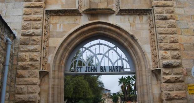 La Ein Karem, în patria  Sfântului Ioan Botezătorul