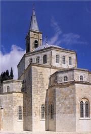 biserica-inaltarea-domnului-muntele-eleon
