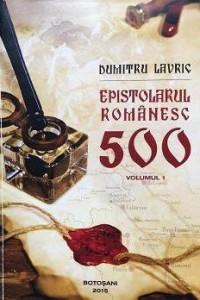 """UN STUDIU EMINAMENTE  CULTURAL: """"EPISTOLARUL…""""   LUI  DUMITRU  LAVRIC (XV)"""