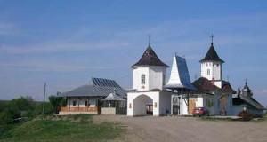 Sărbătoare mare la Mănăstirea Zosin