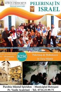 CENTRUL DE PELERINAJ  SFÂNTA PARASCHEVA -Mitropolia Moldovei și Bucovinei, în colaborare cu Parohia Sfântul Spiridon Botoșani organizează: Pelerinaj de Bobotează in Țara Sfântă