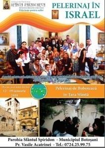 Pelerinaj in  ISRAEL, IORDANIA si MUNTELE SINAI  organizat de Centrul de Pelerinaj SFÂNTA PARASCHEVA al Mitropoliei Moldovei și Bucovinei, în colaborare cu Parohia Sfântul Spiridon Botoșani  13 – 23 AUGUST 2018