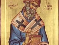 Sfântul Ierarh Spiridon, Episcopul Trimitundei este prăznuit in fiecare an pe 12 decembrie