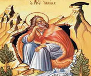 Sfântul Proroc Ilie