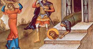 Tăierea capului Sfântului Ioan Botezătorul
