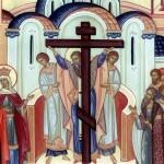 Inălțarea Sfintei Cruci