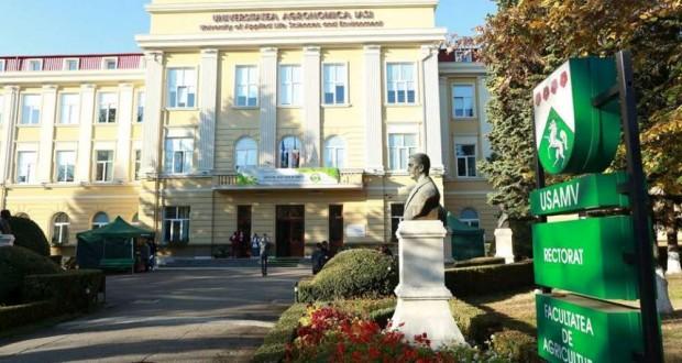 USAMV Iași va începe noul an universitar pe 14 septembrie, cu o ceremonie specială