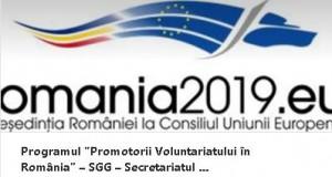 Secretarul de stat Marius Vasiliu despre perioada de programare 2021 – 2027: Vrem o abordare orientată spre rezultate, în defavoarea celei orientate spre proceduri