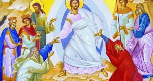 Pastorala de Paști 2021 a Patriarhului DANIEL: Învierea lui Hristos – începutul vieţii veşnice pentru omenire