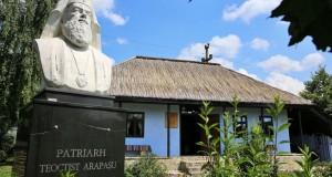 Slujbă de pomenire pentru Patriarhul Teoctist, în satul său natal