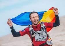Maratonistul Iulian Rotariu- pe primul loc la ULTRA  BOLIVIA RACE 2021