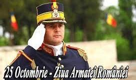 25 octombrie – Ziua Armatei României, sărbătorită şi la Botoşani